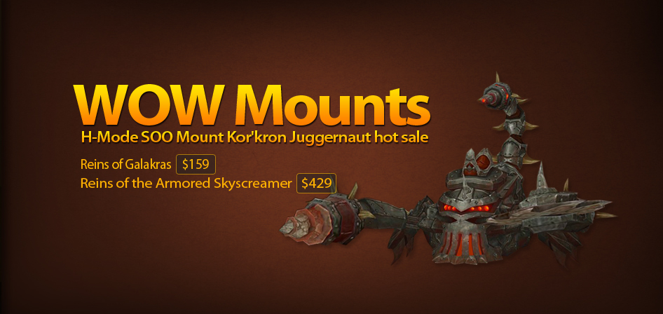 WOW Mounts Summer Promotion
